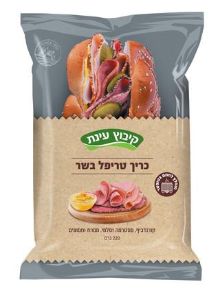 30735_sandwich_Triple_meat_admaya.jpg