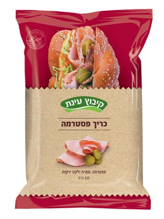30735_Sandwich_Pastrama_admaya.jpg