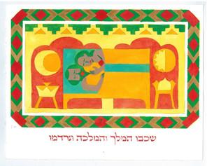 IdoMichaeli_EthiopianCurtain14.jpeg