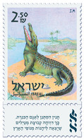 """Label inscription: """"A crocodile infiltrated the Kinneret lake, reported by a group of hikers went out to enjoy the views of the country"""""""