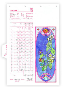 Rose_Form_010-copy_a.jpg