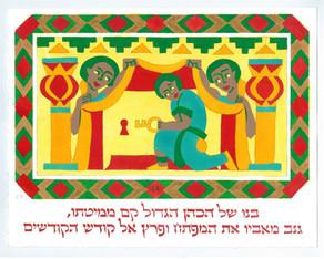 IdoMichaeli_EthiopianCurtain21.jpeg