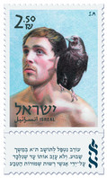 """Label inscription: """"A raven was picking a resident of Tel Aviv for a week, and did not leave him alone until it was captured by Israel Nature and Parks Authority"""""""