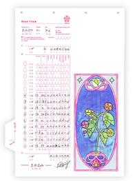 Rose_Form_020-copy_a.jpg