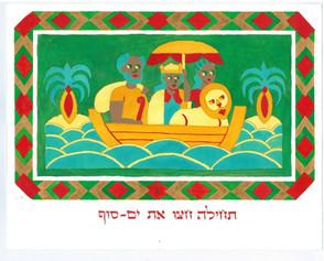 IdoMichaeli_EthiopianCurtain9.jpeg