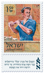 Stamp_Worker.jpg