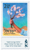 """Label inscription: """"'The Holder of the Almond Tree Branch' is the name of the girl with the longest name in the country"""""""