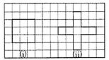 NCERT-Solutions-For-Class-6-Maths-Chapte