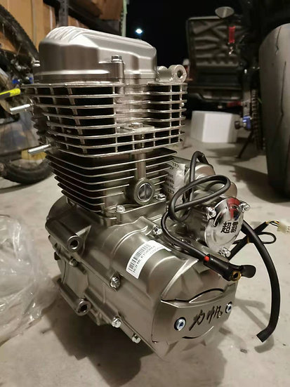 Lifan 200cc OHV Pushrod Engine