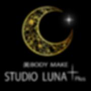 BodyMakeStudio Luna+plus logo.png