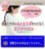 TOP診断会 ブルーbanner.png