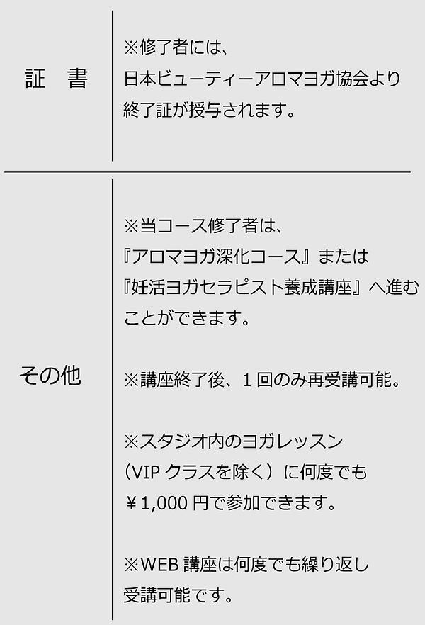 証書 その他.png