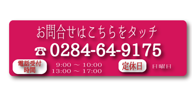 電話フォーム.png