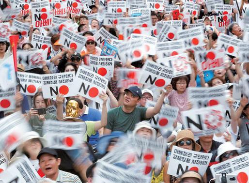 韓国「日本不買」で経済落ち込み…コロナ禍で国策銀行の信用能力にも懸念の声