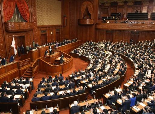 働かない政治家!! 憲法改正は急務!?