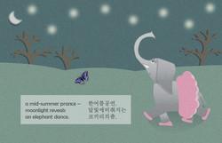 Elephant, Mari's Journey