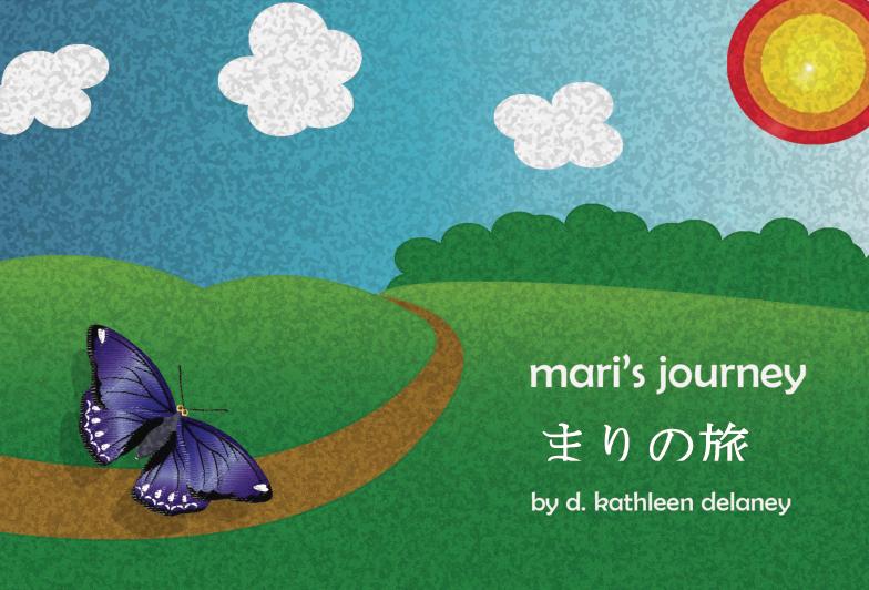 Mari's Journey, Children's Book
