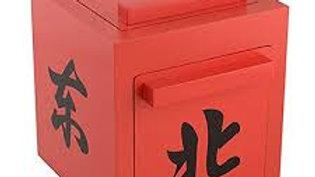 אמן חושים לאירוע קופסה סינית