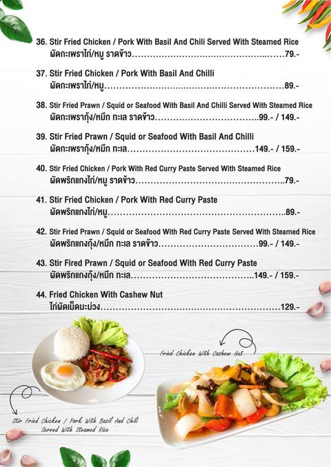 Greenfield Terrace Restaurant & Cafe - menu, pg 5