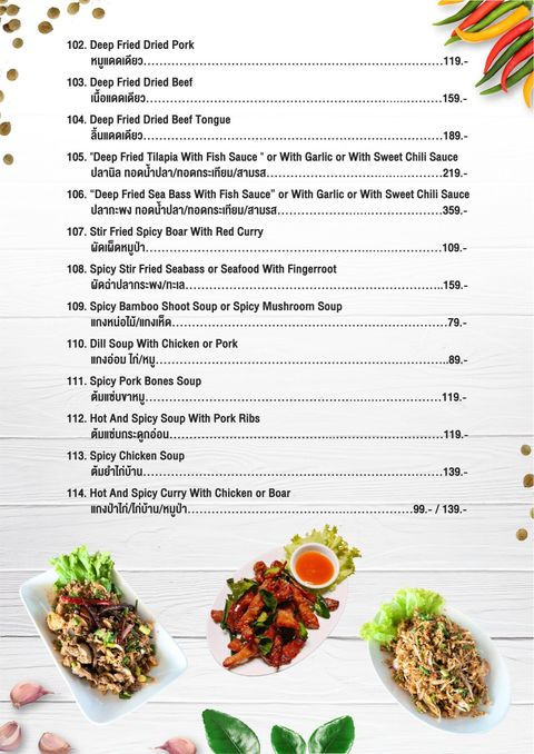 Greenfield Terrace Restaurant & Cafe - menu, pg 9