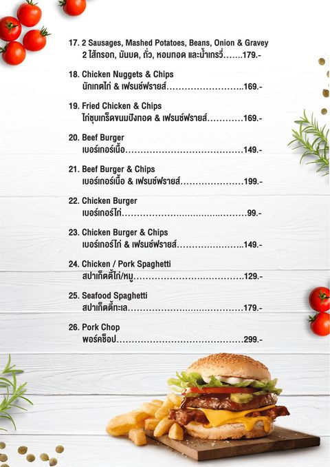 Greenfield Terrace Restaurant & Cafe - menu, pg 3