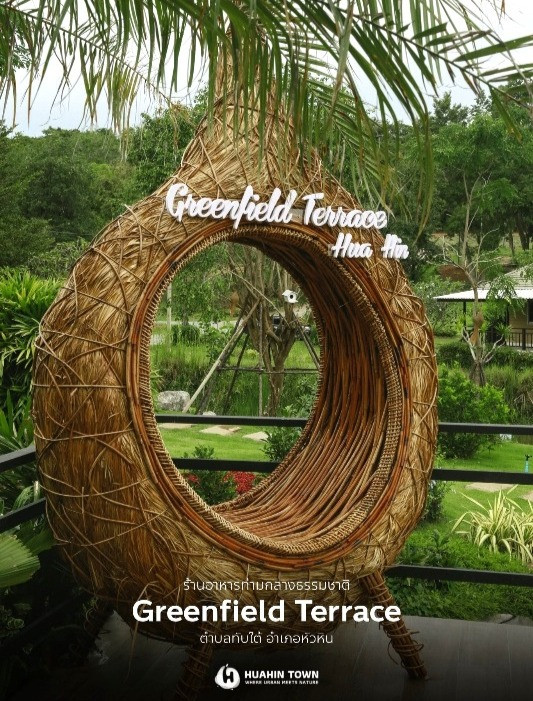 Greenfield Terrace Restaurant & Cafe, Greenfield Valley Fishing Resort, Hua Hin, Thailand