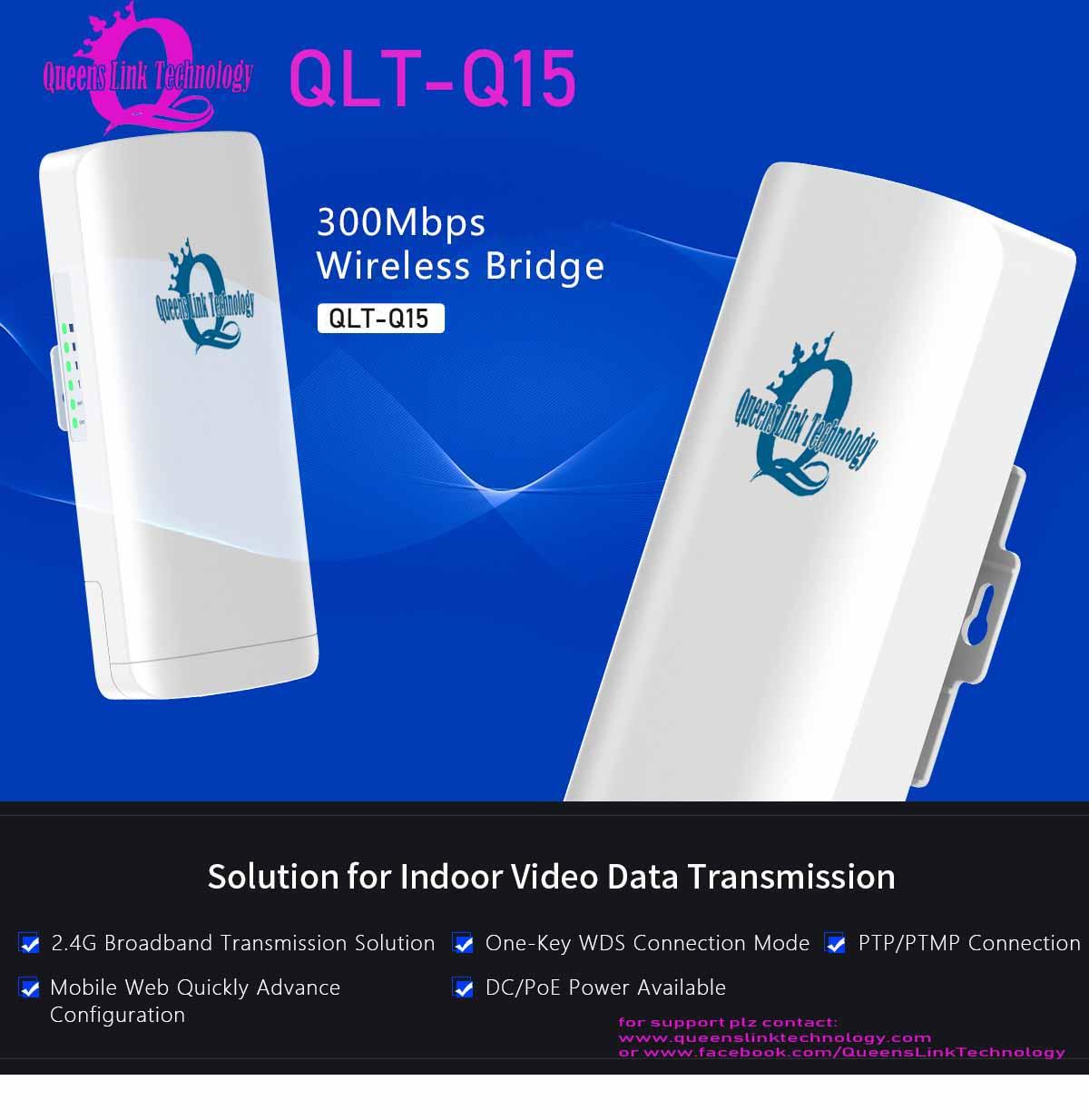 QLT Q15