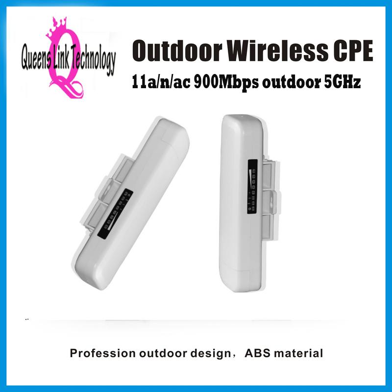 QLT C900