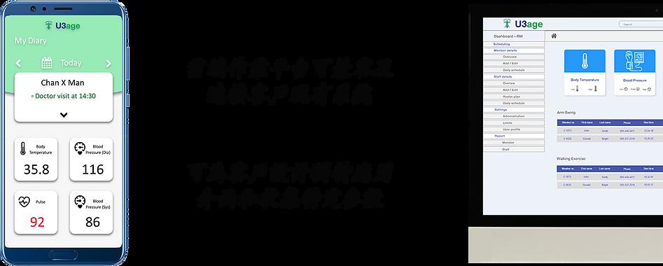 VS-3.jpg.png
