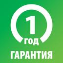 garantiya_vozvrat.png