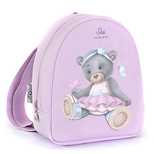 """Рюкзак Я+я #285 Princess """"Счастье и бабочки"""" размер S"""
