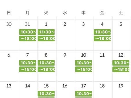 5/21〜6/20ご予約可能日🌈