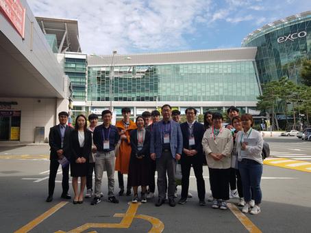 2019 추계 생물공학회 (대구, EXCO)