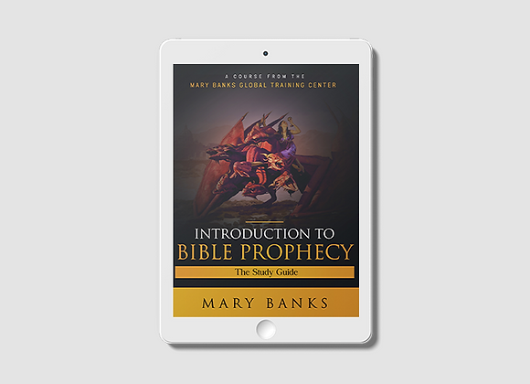 Introduction to Bible Prophecy-  E-Book