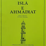 Islã_e_Ahmadiat.jpeg