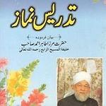 tadrees_e_namaz-192x300.jpg