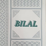Bilal (ra).jpeg