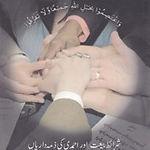 Sharait_e_baiat-204x300.jpg