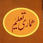 Hamari-Taleem-188x300.jpg