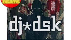 Speed Trainer Looper by DJ DSK