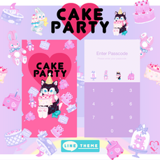 CAKE PARTY animals