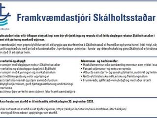 Staða framkvæmdastjóra Skálholtsstaðar auglýst laus til umsóknar