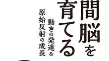 新刊、発売のお知らせ
