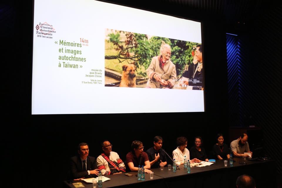 Journées du cinéma autochtone taïwanais