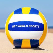 forza_training_volleyball_size_5_manufac