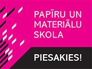 Papīru un materiālu skola