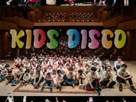 KIDS DISCO Vol.11無事に終了♪
