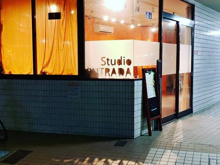 Studio ENTRADAについて