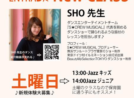 【土曜日】SHO先生Jazzクラス@築地
