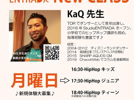 KaQ先生のテーマパーク時代ダンス動画